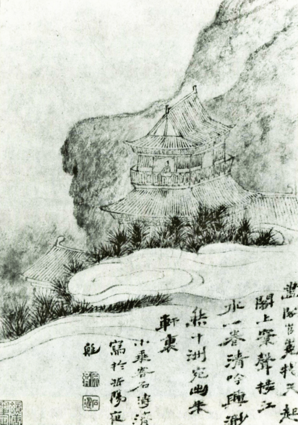 "Fig 1. ""Yueyang Tower"", Lanscapes, Flowers, and Bamboo. Album of 12 leaves, ink on paper, each leaf 25x17.6cm,  Guangdong Provincial Museum."