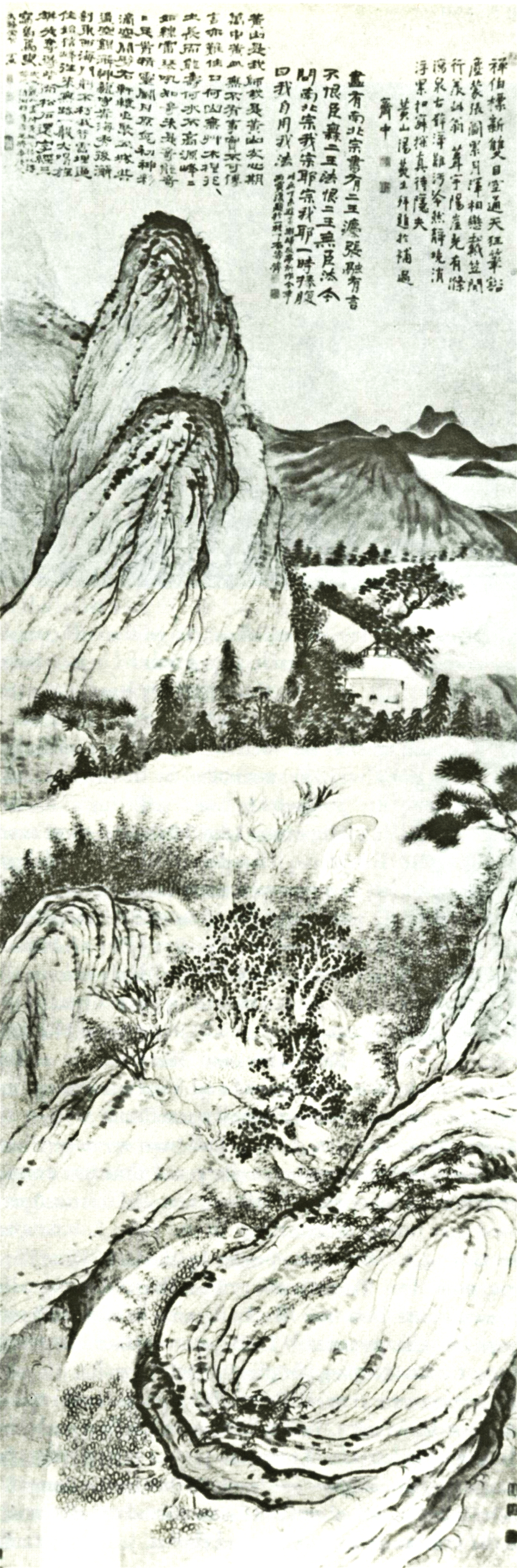 Mount Huang , hanging scroll, 1667. Ink and color on paper. Dimensions and whereabouts unknown.